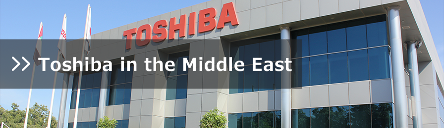 Toshiba in the Middle East