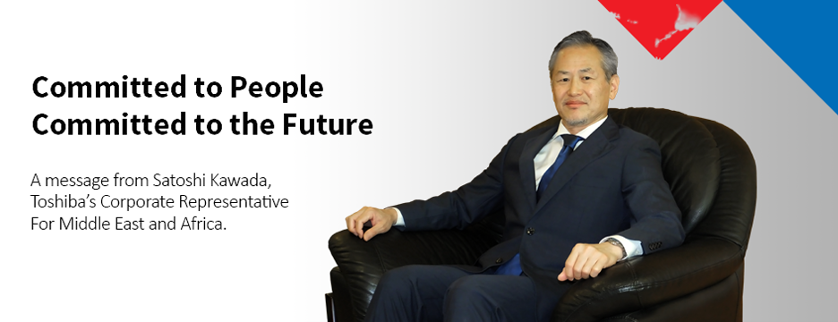 Committed to People,Committed to the Future.TOSHIBA